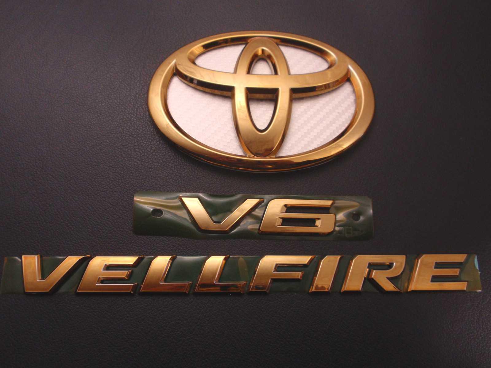 ■30系ヴェルファイア ゴールド加工エンブレム