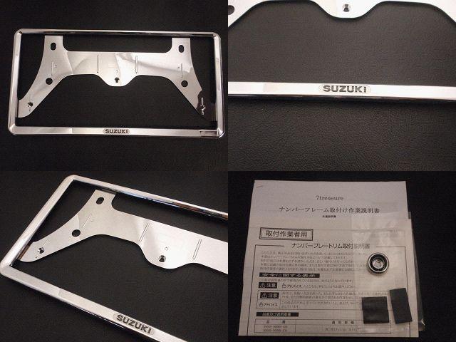 ◇スズキ(SUZUKI)純正ナンバーフレーム!