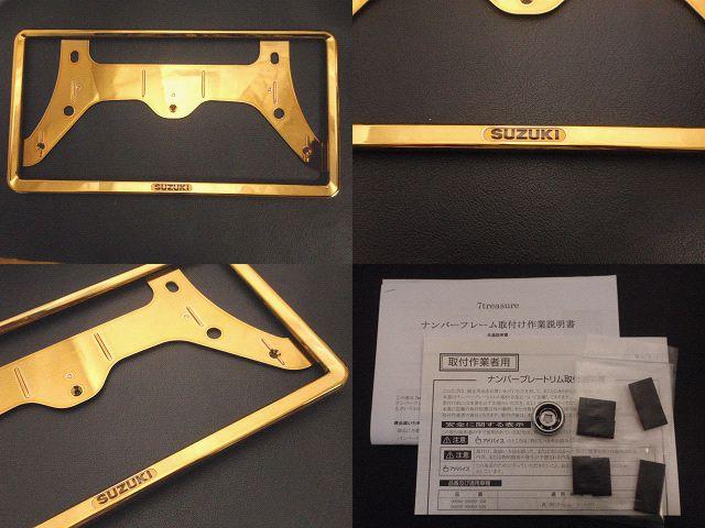 ◇スズキ(SUZUKI)ゴールドナンバーフレーム!